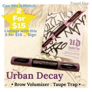 Urban Decay Brow Endowed Volumizer • Taupe Trap •